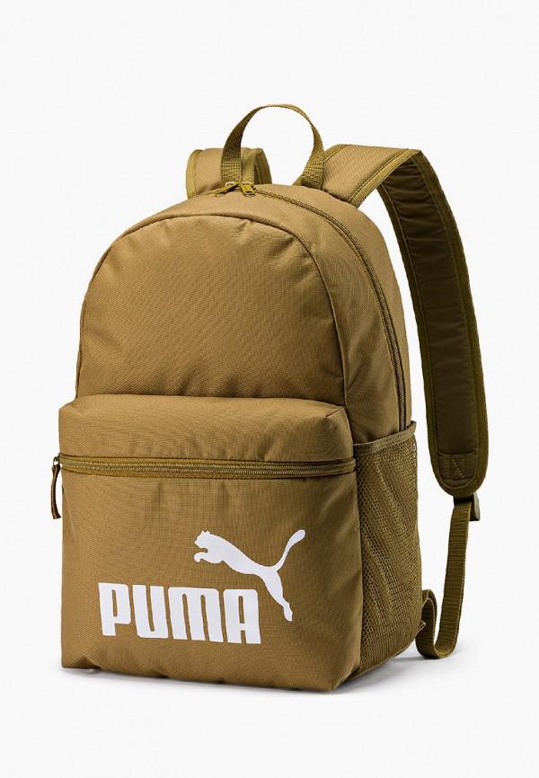 мужской рюкзак puma, бежевый