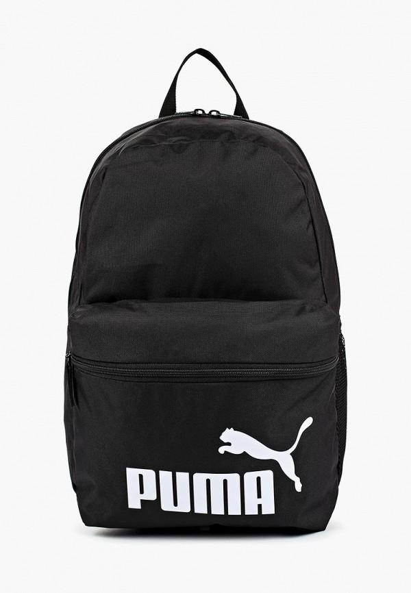 Рюкзак PUMA PUMA PU053BUCJHT0 цена и фото