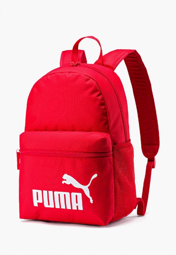 Рюкзак PUMA PUMA PU053BUFRHF4 рюкзак puma puma pu053bwamrf0