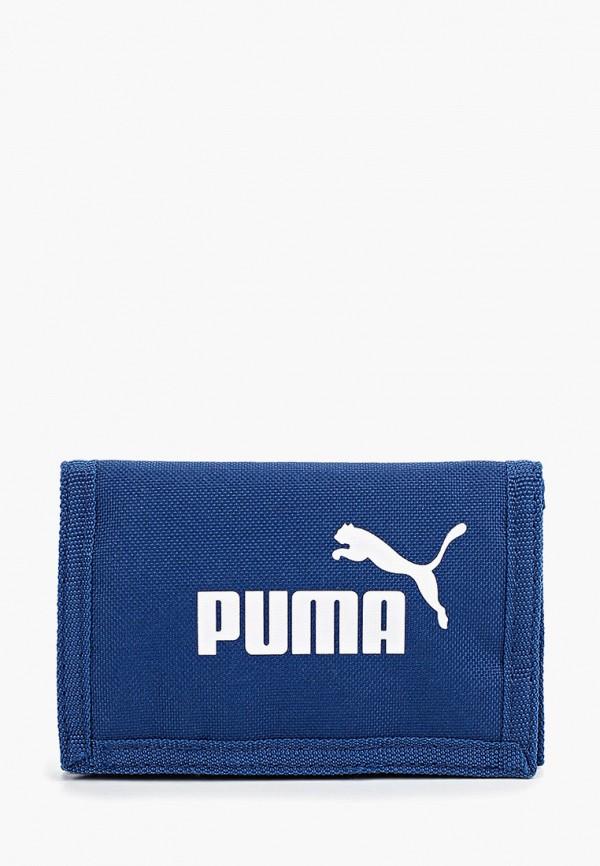 женский кошелёк puma, синий