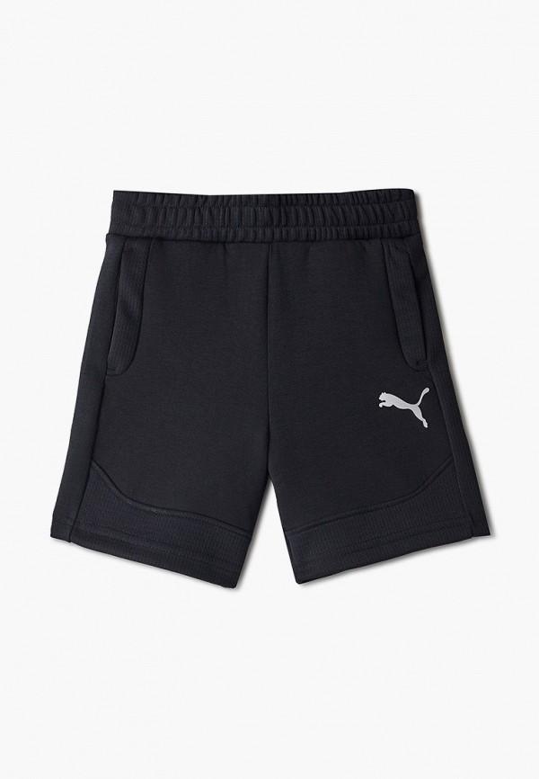 шорты puma для мальчика, черные