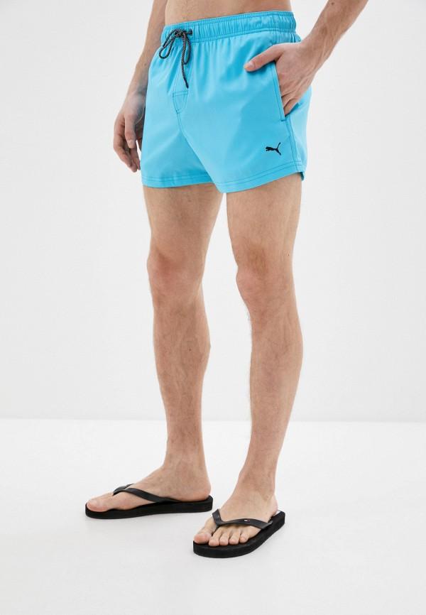 мужские спортивные шорты puma, голубые