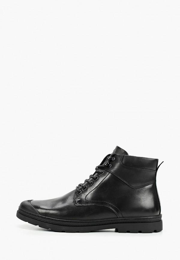мужские ботинки quattrocomforto, серебряные