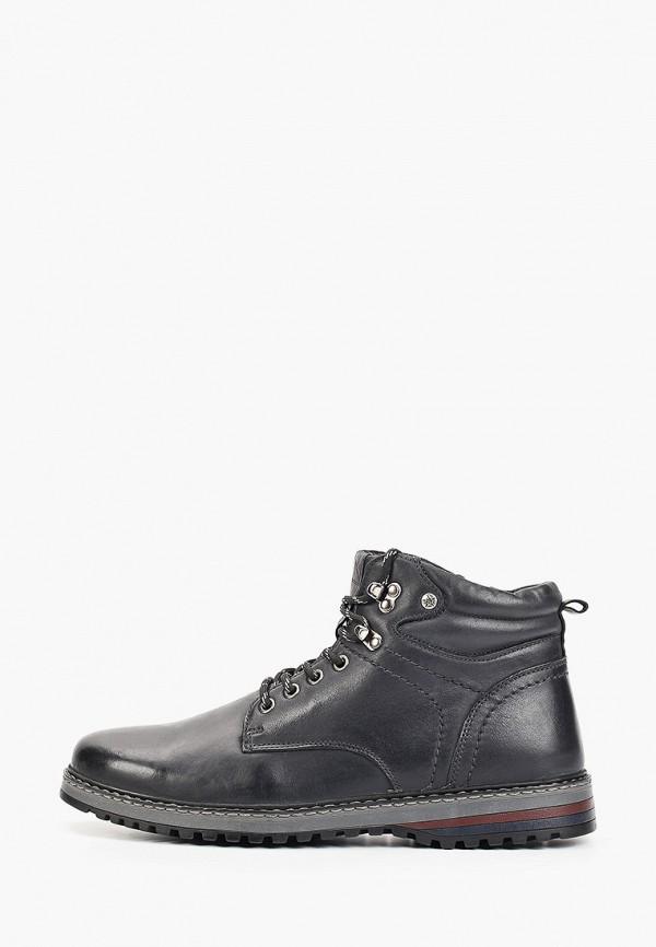 мужские высокие ботинки quattrocomforto, синие