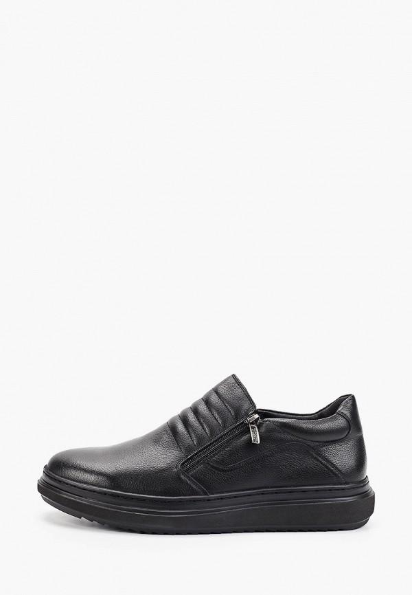мужские туфли quattrocomforto, черные