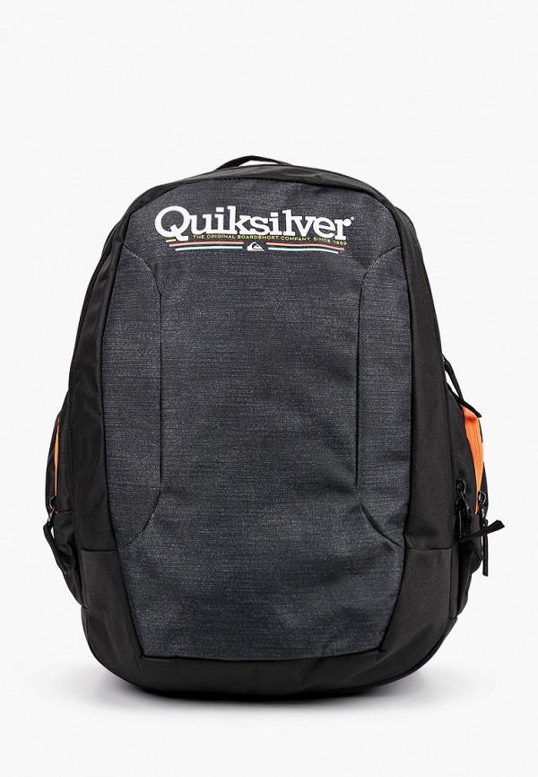 рюкзак quiksilver для мальчика, серый