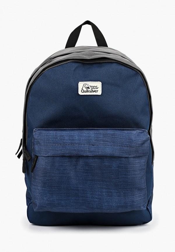 мужской рюкзак quiksilver, синий