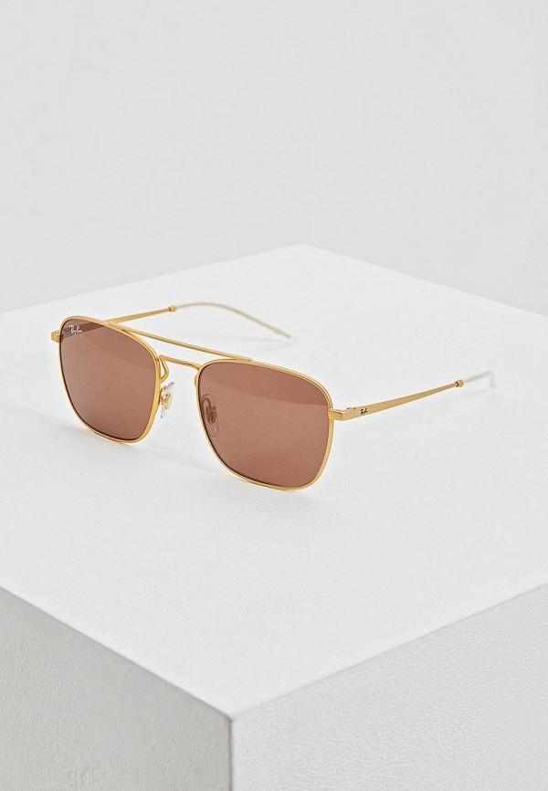 Очки солнцезащитные Ray-Ban® Ray-Ban® RA014DMENCC0 очки солнцезащитные ray ban® ray ban® ra014dmosy83