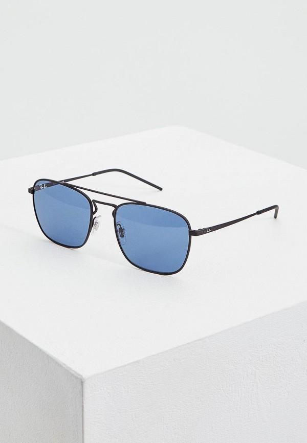 Очки солнцезащитные Ray-Ban® Ray-Ban® RA014DMENCC1 ray ban® rb3029 181