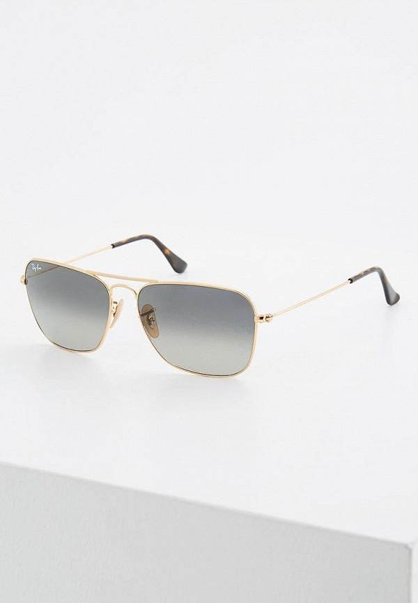 Очки солнцезащитные Ray-Ban® Ray-Ban® RA014DMGEQ92 цена