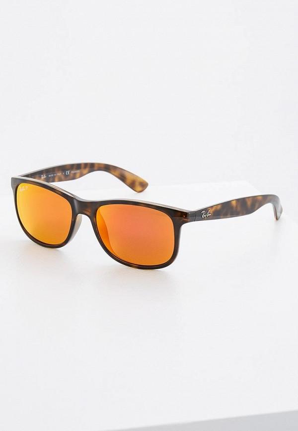 Очки солнцезащитные Ray-Ban® Ray-Ban® RA014DMOSY89 очки ray ban 0rb4257 601 7150