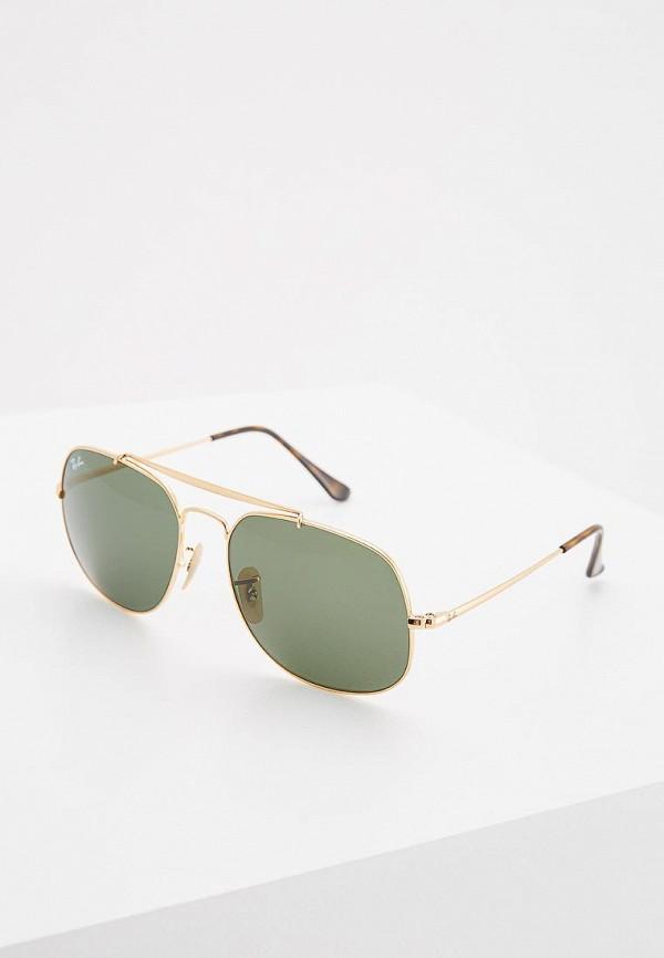 Купить Очки солнцезащитные Ray-Ban® золотого цвета