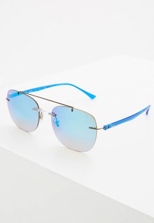 Очки солнцезащитные Ray-Ban® Ray-Ban® RA014DMQBS32 очки солнцезащитные ray ban® ray ban® ra014duosz06
