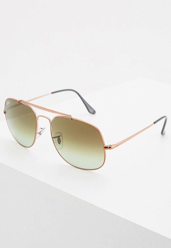 Очки солнцезащитные Ray-Ban® Ray-Ban® RA014DMQBS56 недорго, оригинальная цена