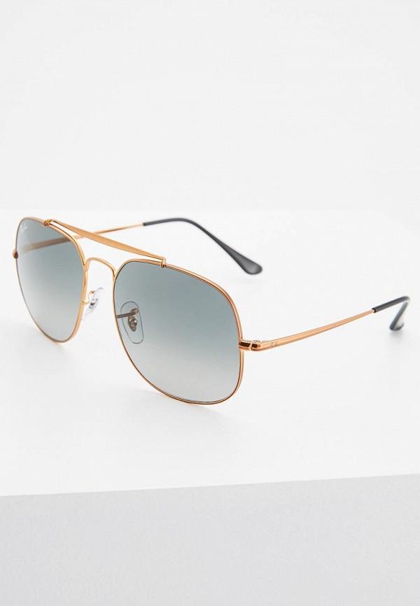Очки солнцезащитные Ray-Ban® Ray-Ban® RA014DMQBS57 очки солнцезащитные ray ban® ray ban® ra014dwqbs98