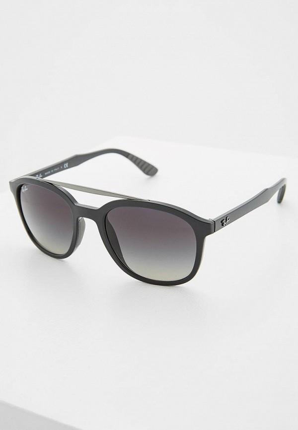 Очки солнцезащитные Ray-Ban® Ray-Ban® RA014DMZCE98 очки солнцезащитные ray ban® ray ban® ra014duzce26