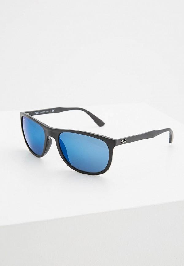 Очки солнцезащитные Ray-Ban® Ray-Ban® RA014DMZCF02 очки ray ban 0rb3016 w0366 51