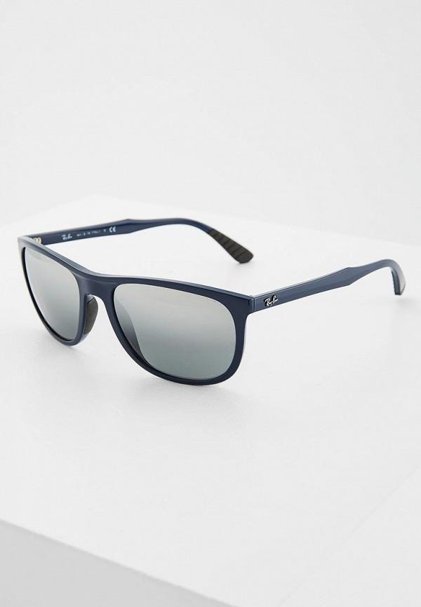 Очки солнцезащитные Ray-Ban® Ray-Ban® RA014DMZCF03 очки солнцезащитные ray ban® ray ban® ra014duzce84