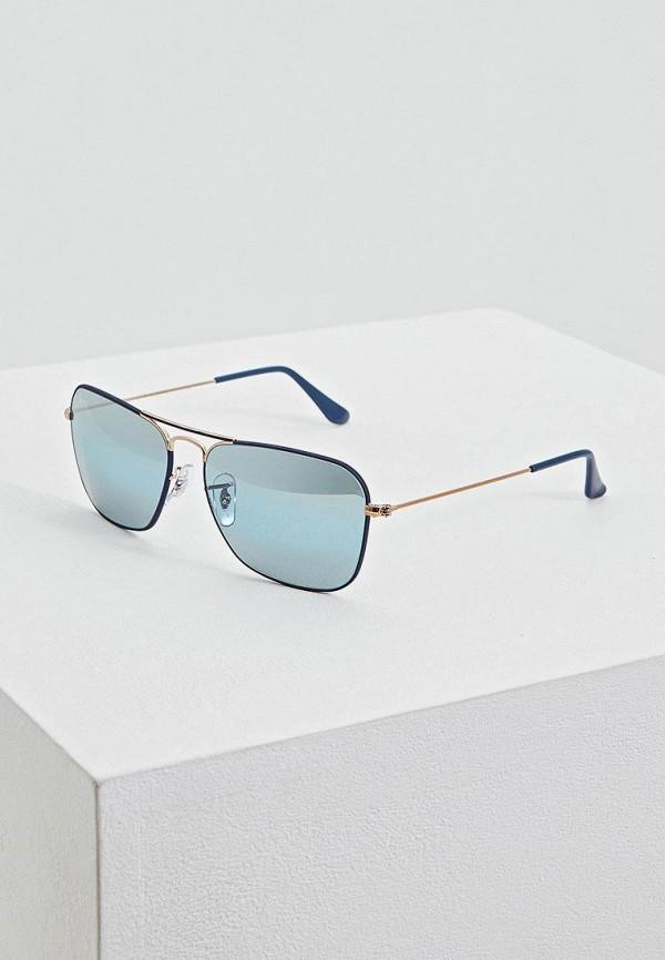 Очки солнцезащитные Ray-Ban® Ray-Ban® RA014DUENCB6 кардиган mix ray