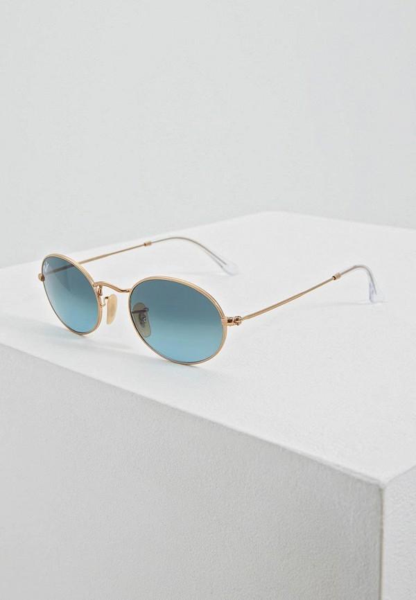 Очки солнцезащитные Ray-Ban® Ray-Ban® RA014DUENCB7 цена