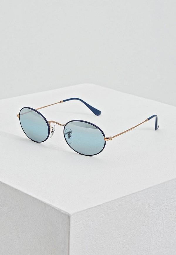 женские солнцезащитные очки ray ban, голубые