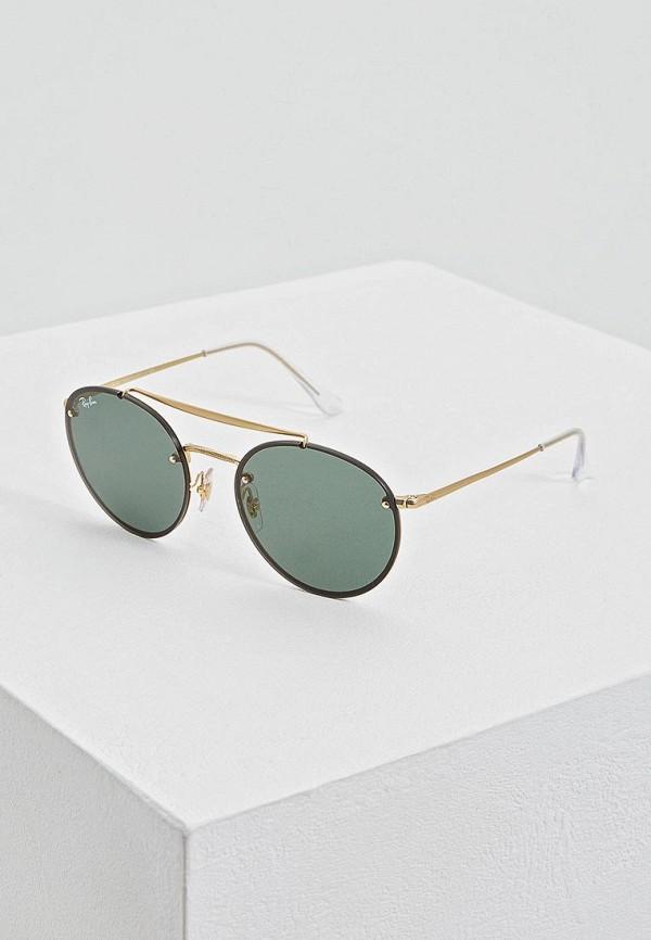Очки солнцезащитные Ray-Ban® Ray-Ban® RA014DUENCC7 очки ray ban 0rb3025 004 5858
