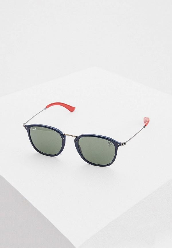 Фото - Очки солнцезащитные Ray-Ban® серебрянного цвета