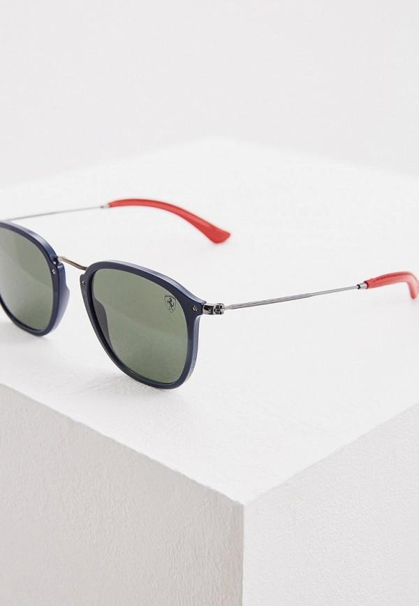 Фото 4 - Очки солнцезащитные Ray-Ban® серебрянного цвета