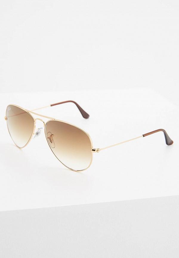 Очки солнцезащитные Ray-Ban® Ray-Ban® RA014DUHCK79 очки солнцезащитные ray ban® ray ban® ra014dmzce46