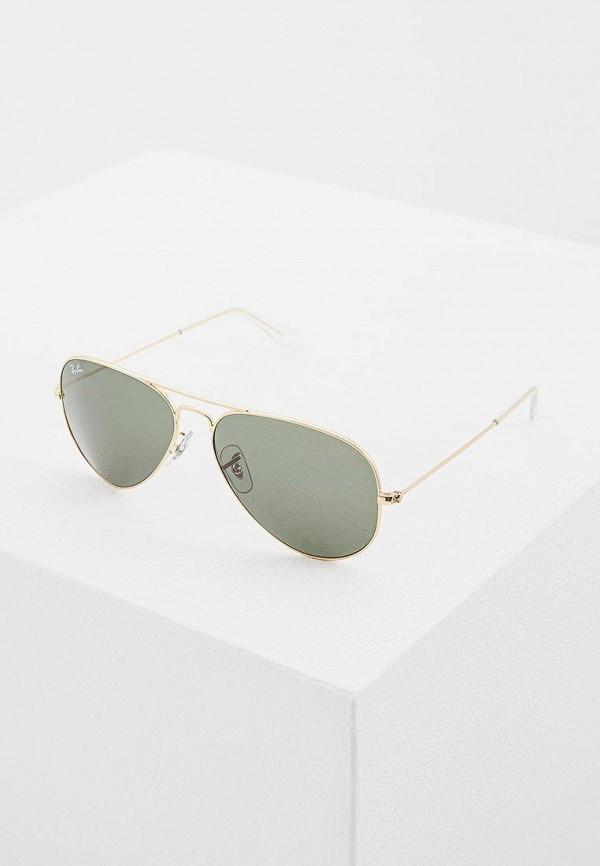 Очки солнцезащитные Ray-Ban® Ray-Ban® RA014DUHCK80