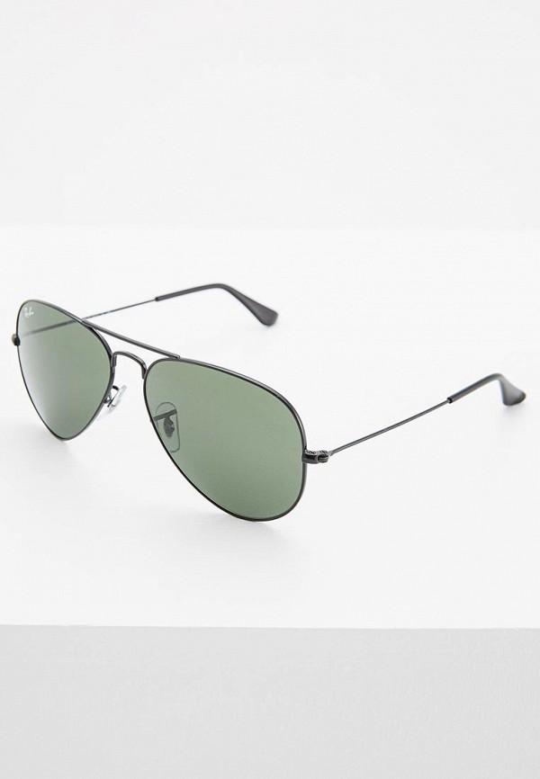 Очки солнцезащитные Ray-Ban® Ray-Ban® RA014DUHCK82 кардиган mix ray