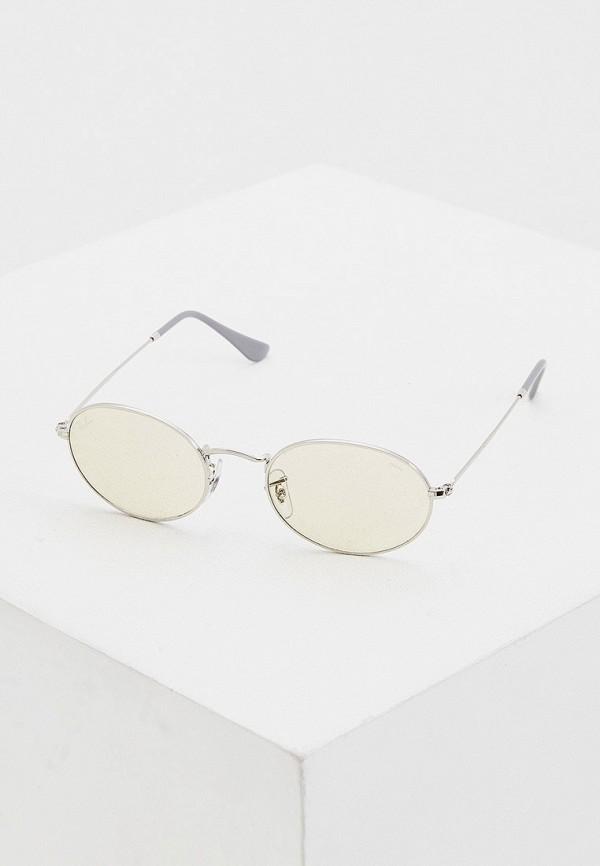 Очки солнцезащитные Ray-Ban® Ray-Ban® RA014DUHIMC0 цена
