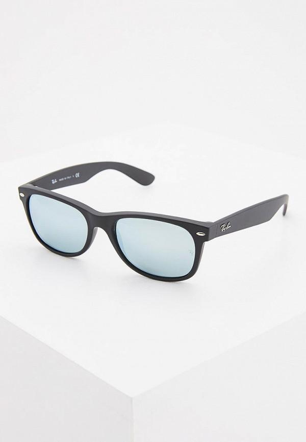 Очки солнцезащитные Ray-Ban® Ray-Ban® RA014DUHXF54 очки солнцезащитные ray ban® ray ban® ra014duzce86