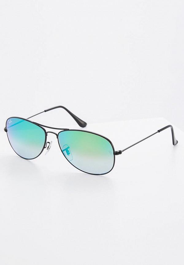 Очки солнцезащитные Ray-Ban® Ray-Ban® RA014DUHXF61 очки солнцезащитные ray ban® ray ban® ra014duosz06