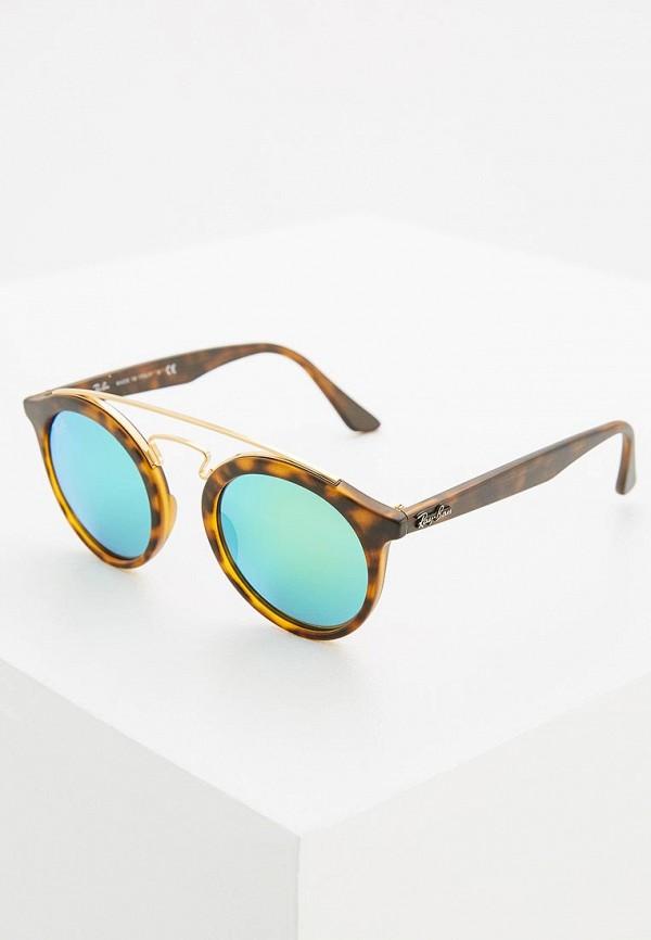 Очки солнцезащитные Ray-Ban® Ray-Ban® RA014DUHXG11 очки солнцезащитные ray ban® ray ban® ra014duzce86