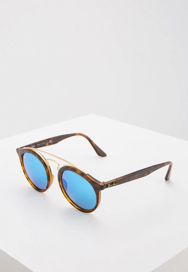 Очки солнцезащитные Ray-Ban® Ray-Ban® RA014DUHXG12 очки солнцезащитные ray ban® rb4266 710 2y