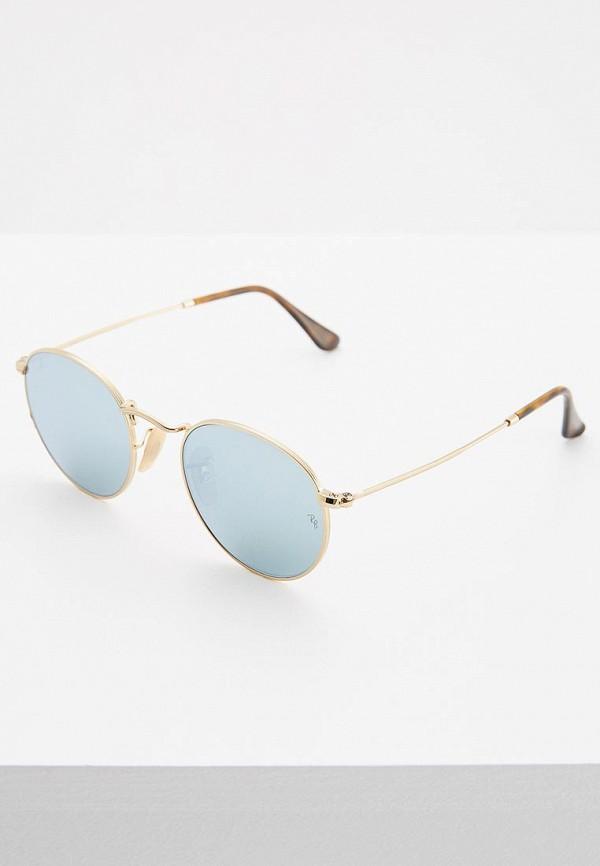 Очки солнцезащитные Ray-Ban® Ray-Ban® RA014DUOSY29 очки солнцезащитные ray ban® ray ban® ra014dwqbs98