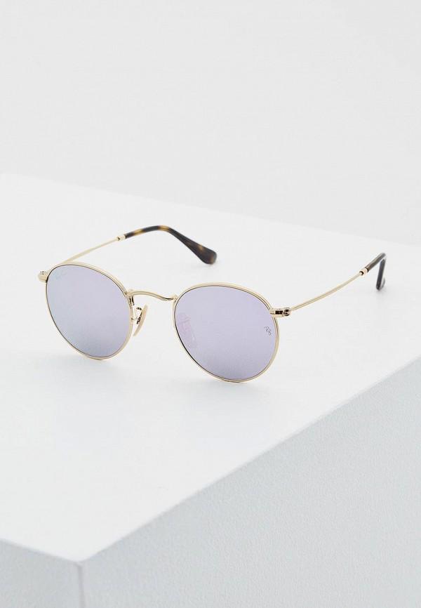 Купить Очки солнцезащитные Ray-Ban®, RB3447N 001/8O, ra014duosy58, золотой, Весна-лето 2019