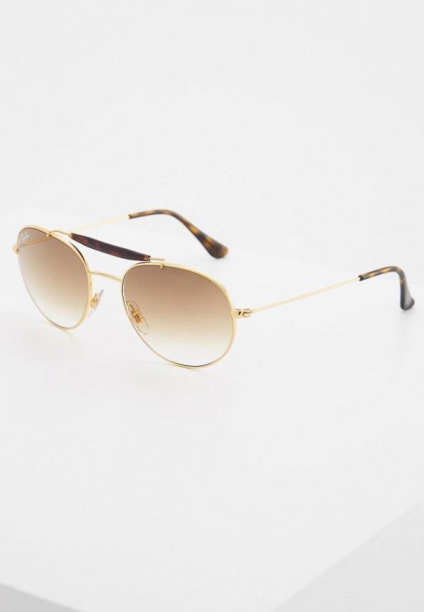 Очки солнцезащитные Ray-Ban® Ray-Ban® RA014DUOSY66 очки солнцезащитные ray ban® ray ban® ra014dwqbs98