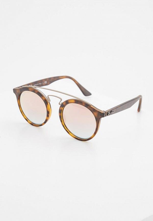 Очки солнцезащитные Ray-Ban® Ray-Ban® RA014DUOSY96 цена
