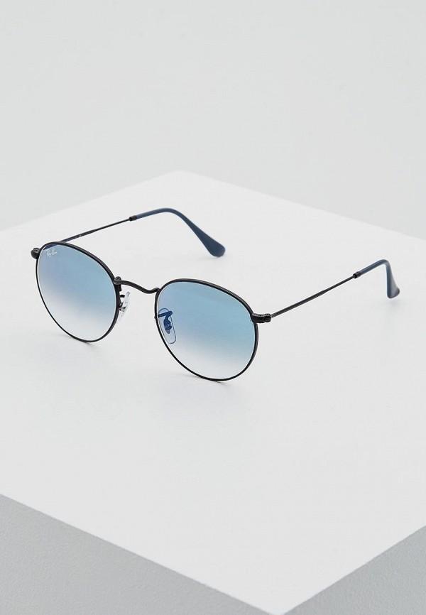 Очки солнцезащитные Ray-Ban® Ray-Ban® RA014DUPNE26 цена