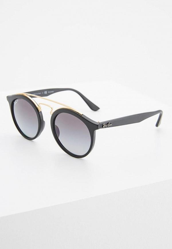 Очки солнцезащитные Ray-Ban® Ray-Ban® RA014DUQBS49 очки солнцезащитные ray ban® ray ban® ra014dmzce46