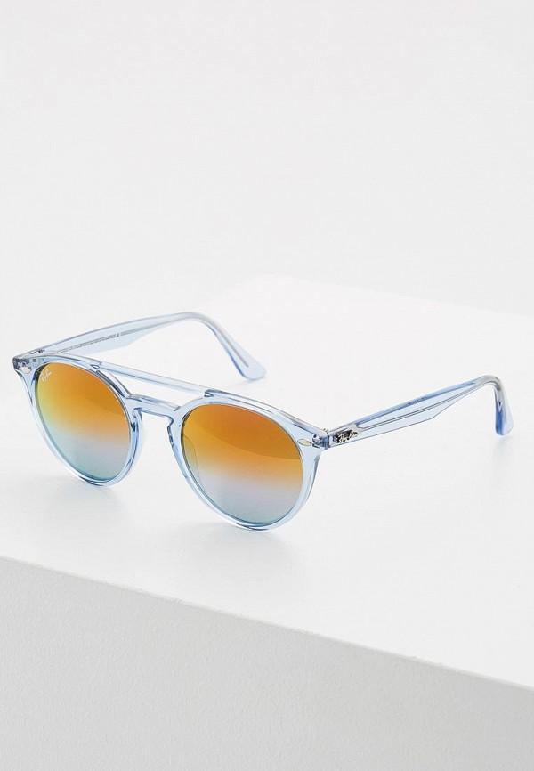 Фото - Очки солнцезащитные Ray-Ban® Ray-Ban® RA014DUQBS51 dvd blu ray