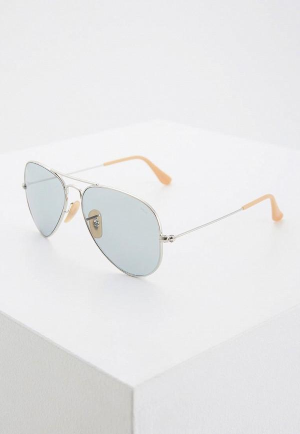 Очки солнцезащитные Ray-Ban® Ray-Ban® RA014DUZCE31 очки ray ban 0rb3025 004 5858