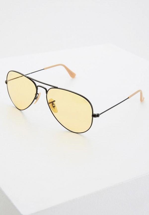 Очки солнцезащитные Ray-Ban® Ray-Ban® RA014DUZCE32 очки ray ban 0rb3025 004 5858