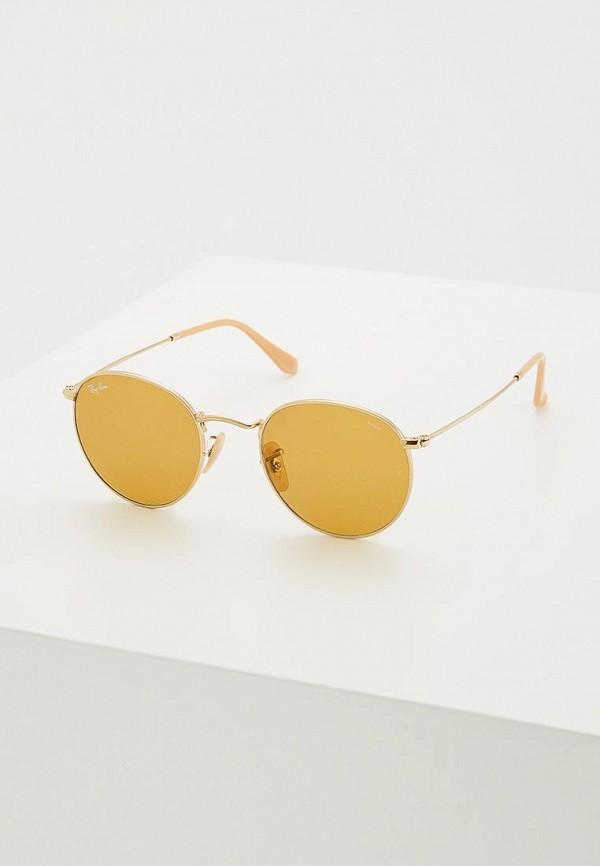 Очки солнцезащитные Ray-Ban® Ray-Ban® RA014DUZCE34 очки ray ban 0rb4257 601 7150