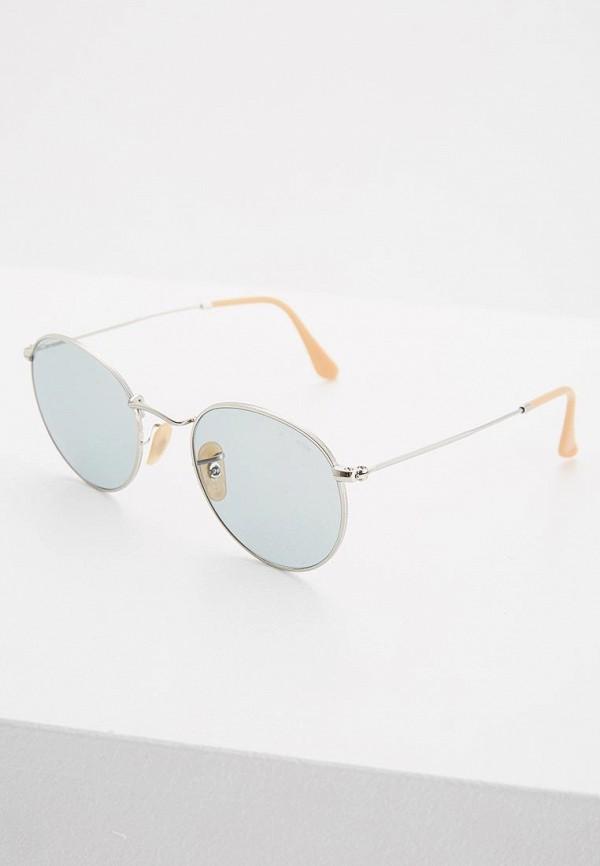 Очки солнцезащитные Ray-Ban® Ray-Ban® RA014DUZCE35 очки солнцезащитные ray ban® ray ban® ra014duosz06
