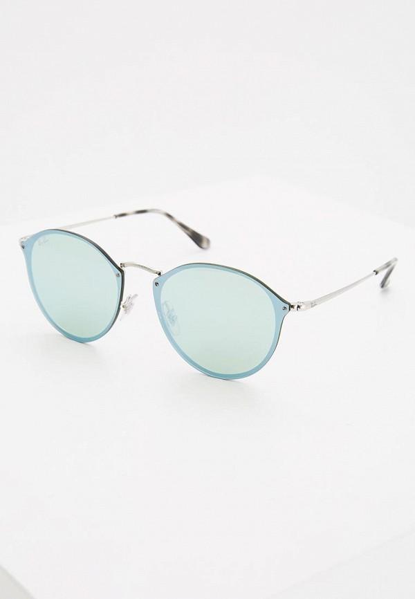 Очки солнцезащитные Ray-Ban® Ray-Ban® RA014DUZCE52 очки солнцезащитные ray ban® ray ban® ra014duzce70