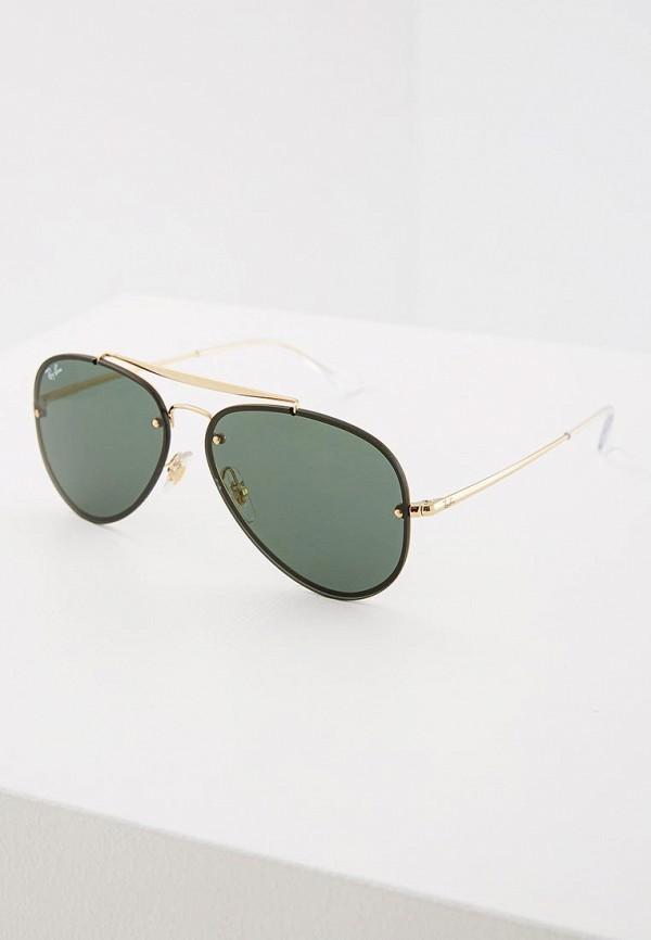 Очки солнцезащитные Ray-Ban® Ray-Ban® RA014DUZCE64 очки солнцезащитные ray ban® ray ban® ra014duzce70