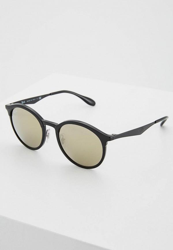Очки солнцезащитные Ray-Ban® Ray-Ban® RA014DUZCE92 очки солнцезащитные ray ban® ray ban® ra014duzce70